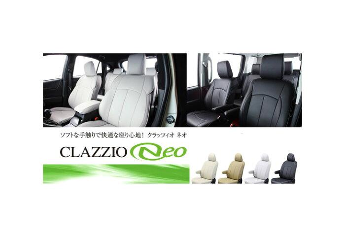 Clazzio クラッツィオ シートカバー NEO(ネオ)  ホンダ モビリオ EH0431