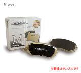 DIXCEL ディクセル ブレーキパッド タイプM リア M315486 レクサス IS250 2500 05/08〜 GSE20/25 【NFR店】