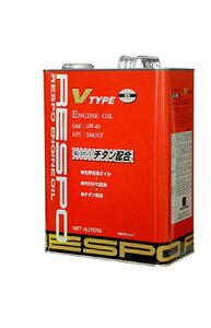 RESPO レスポ Vタイプ 5W40 1L バラ1缶