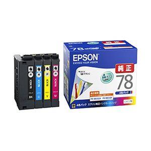 ◇エプソン対応インクカートリッジ4色パックIC4CL78純正品1パックIC4CL78
