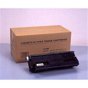 ◇LPA3ETC15タイプトナー汎用品(9100/7900/6100)NB-EPLPA3ETC15