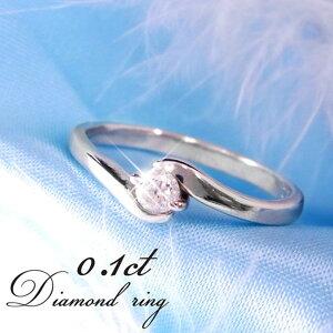 ◇ダイヤリング指輪Sラインリング17号
