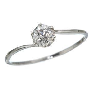 ◇プラチナ0.3tダイヤリング指輪15号