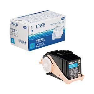 ◇エプソン(EPSON)トナーカートリッジ純正品(環境推進)シアン型番:LPC3T18CV印字枚数:6500枚単位:1個