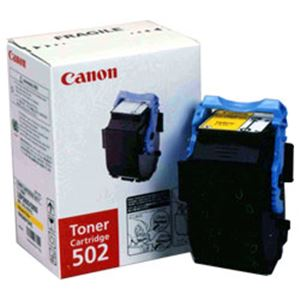◇【純正品】キャノン(Canon)トナーカートリッジイエロー型番:カートリッジ502(Y)印字枚数:6000枚単位:1個