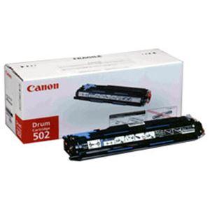 ◇【純正品】キャノン(Canon)トナーカートリッジブラック型番:ドラムカートリッジ502(B)印字枚数:45000枚単位:1個