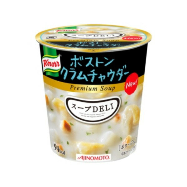 ◇味の素 クノール スープDELI ボストンクラムチャウダー 21.8g×24カップ(6カップ×4ケース)※他の商品と同梱不可