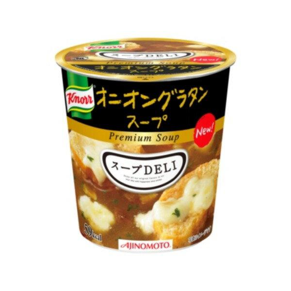 ◇味の素 クノール スープDELI オニオングラタンスープ 14.5g×24カップ(6カップ×4ケース)※他の商品と同梱不可