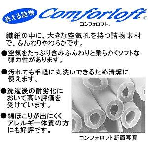 ◇高密度防ダニ生地使用洗える清潔ベッドパッドセミダブルアイボリー日本製