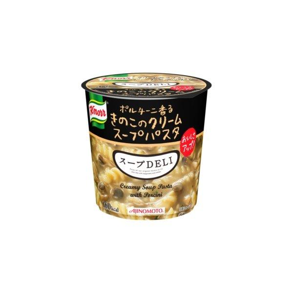 ◇味の素 クノール スープDELI ボルチーニ香るきのこのクリームパスタ 40.7g×24カップ(6カップ×4ケース)※他の商品と同梱不可