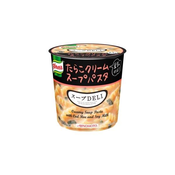 ◇味の素 クノール スープDELI たらこクリームスープパスタ(豆乳仕立て) 44.7g×18カップ(6カップ×3ケース)※他の商品と同梱不可