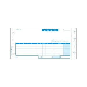 ◇ヒサゴコンピュータ用帳票ドットプリンタ用BP0101500セット