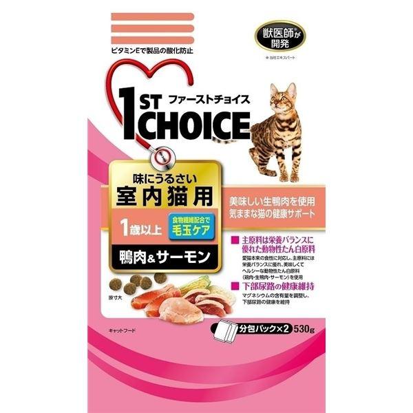 ◇(まとめ)アース・バイオケミカル FC成猫室内猫 鴨肉&サーモン530g (猫用・フード)【ペット用品】【×12 セット】※他の商品と同梱不可