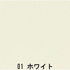 ◇ヘッドレス引出付ベッドダブル二つ折りボンネルコイルスプリングマットレス付【ホワイト】【】※他の商品と同梱