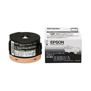 エプソンLP-S230/M230用トナーカートリッジ/Mサイズ(2500ページ)LPB4T17※他の商品と同梱