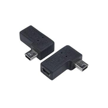 ◇(まとめ)変換名人 変換プラグ USB mini5pin 右L型(フル結線) USBM5-RLF【×20セット】※他の商品と同梱不可