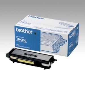◇ブラザーモノクロレーザートナーTN-35J※他の商品と同梱
