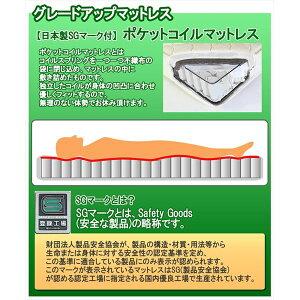 ◇パネル型ラインデザインベッドセミシングルSGマーク国産ポケットコイルマットレス付ホワイト284-01-SS(108618)【】