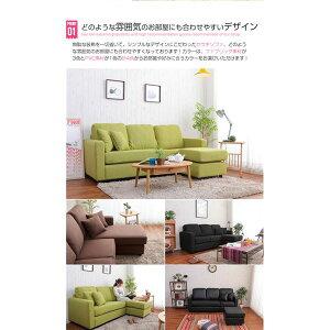 ◇3人掛けカウチソファー/ローソファーファブリック生地クッション/肘付きグリーン(緑)【】