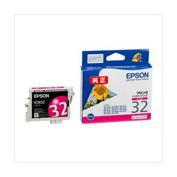 ◇(業務用セット) エプソン EPSON インクジェットカートリッジ ICM32 マゼンタ 1個入 【×2セット】※他の商品と同梱不可
