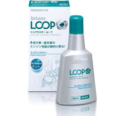 SurLuster シュアラスター オイル添加剤 LOOPエンジンリカバリー LP-03