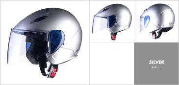 LEAD リード工業 SERIO RE-35 セミジェットヘルメット シルバー RE-35-sv