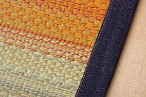 ◇い草ラグ国産ラグカーペット長方形カラフル『Fジョイ』レッド約140×200cm(裏:ウレタン)※他の商品と同梱