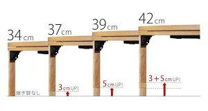 高さ4段階調節つき天然木丸型折れ脚こたつ【フラットロンド】径90cmこたつ円形フラットヒーターナチュラル【】※他の商品と同梱