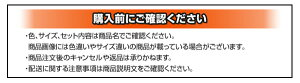 ◇ダイニングチェア/リビングチェア【2脚組】木製合成皮革/合皮ハイバック仕様『ミルキーウェイ』ナチュラル※他の商品と同梱