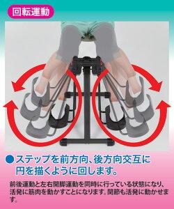 折りたたみフィットネスマシン/アクティブライダー(アシスト運動器具)スチール製※他の商品と同梱