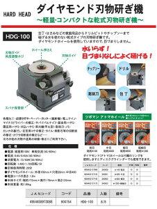 (お徳用10個セット)ツボ万刃物砥ぎ機HDG100用替えアトマホイール(荒目)#140【×10セット】※他の商品と同梱