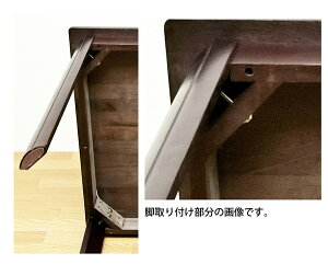 ◇木製ダイニングテーブル/リビングテーブル【長方形/幅120cm】ダークブラウン木目調4人掛け【】※他の商品と同梱