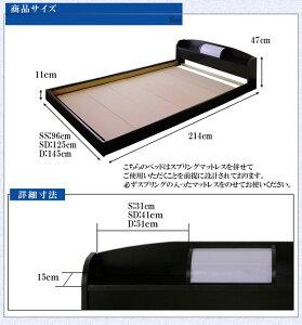棚照明コンセントブックスタンド付フロアベッドダブル二つ折りボンネルコイルマットレス付ブラック190-25-D(10874B)【】※他の商品と同梱