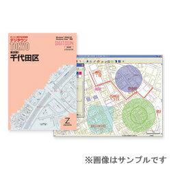 【送料無料】ゼンリン地図ソフト デジタウン 大阪市24区 大阪府 出版年月  201211 271000Z0J