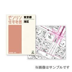 ゼンリン住宅地図 A4版 名古屋市名東区 愛知県 発行年月201007 23115110J【smtb-f】