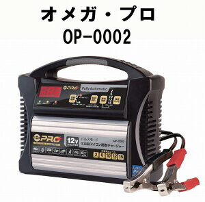 ハイテク バッテリー