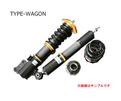 RG ワゴン車用車高調キット ストリートライド・ダンパー 【TYPE-WAGON 減衰力固定式…