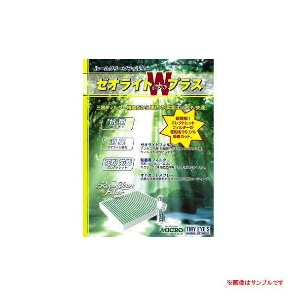 メンテナンス用品, エアコンケア・エアコンフィルター MICRO W L700.710S19993-200411 NF