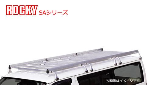 ロッキープラス ルーフキャリア [SA-05] 重量物用 アルミ+アルマイト バネット 標準ルーフ ジョイントタイプ(1セットの価格です※最大積載数は車種によります)