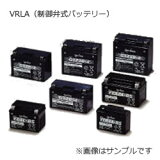 GS YUASA ジーエスユアサ 2輪(バイク)用バッテリー YTX7A-BS(液入り充電済/正規品)