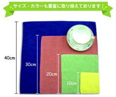 システムクロス厚手30サイズ、カラーも豊富にそろえてあります。