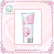 クーポン ニューウェイジャパン ナノアミノ ネイルリペアクリーム シャボン クリーム