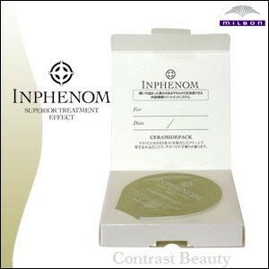 Milbon インフェノム CM Pack 12 g ( cm Pack → ceramide Pack ) 05P28oct13 fs3gm