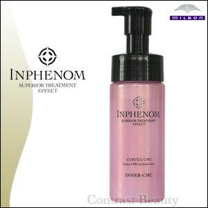 Milbon インフェノム inner CMC 150 ml MILBON fs3gm