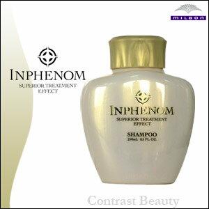 Milbon インフェノム Shampoo 250 ml 05P28oct13 fs3gm