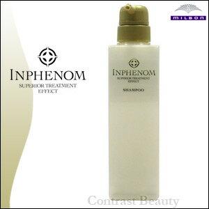 Milbon インフェノム MILBON shampoo 500 ml-only container fs3gm