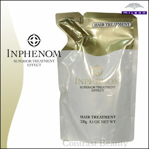 Milbon インフェノム hair treatments 230 g refill refill fs3gm