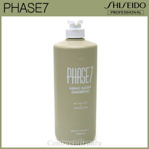Shiseido Shiseido professional HTLV-i phase 7 hair shampoo 1000 ml shiseido PROFESSIONAL fs3gm