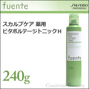 Shiseido Shiseido professional Fuente medicinal ビタボルテージ tonic H 240 g shiseido fs3gm Rakuten Japan sale