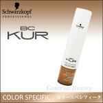 BCKUR(クア)カラースペシフィークシャンプー250ml